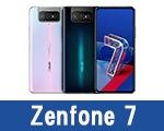 zenfone7