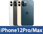 iPhone12promax