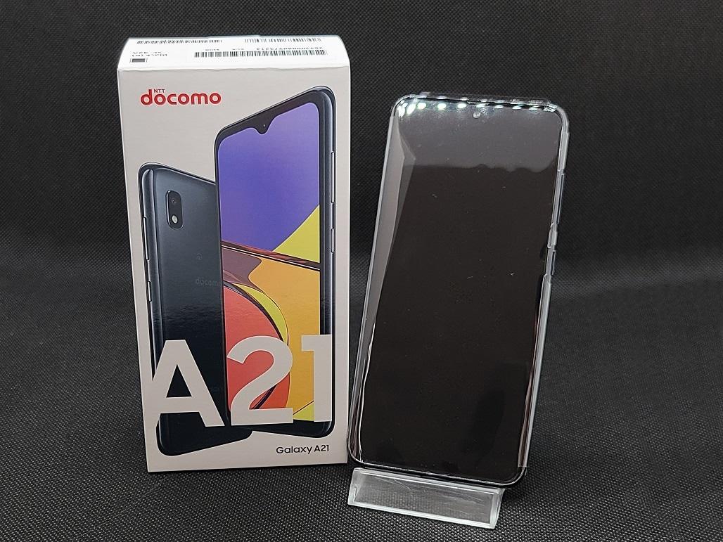 Galaxy A21 SC-42A docomo [ブラック]