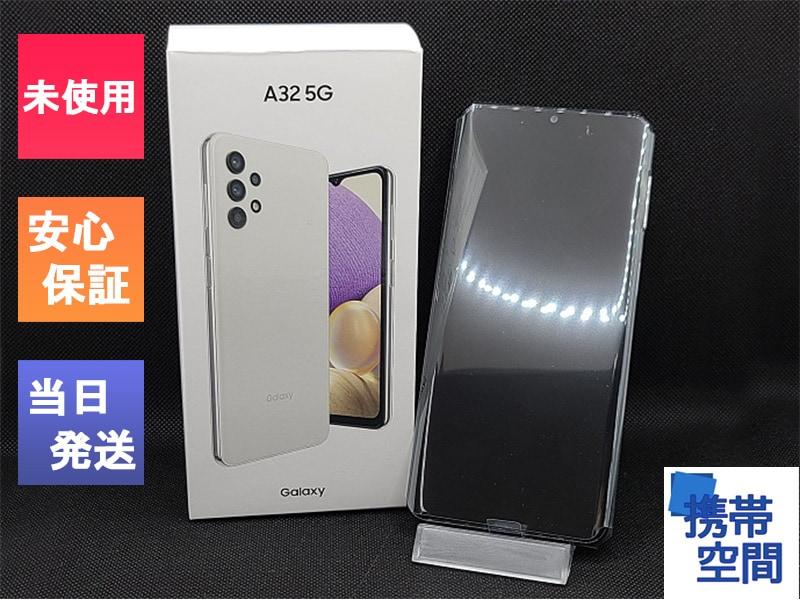 Galaxy A32 5G SCG08 au [オーサムホワイト]