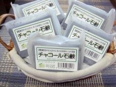 チャコ石鹸5