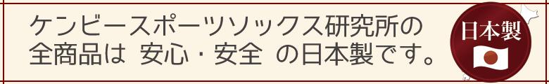 日本製 靴下 5本指ソックス 無地【クルー丈】レディース 5本指靴下 21〜23cm/23〜25cm 五本指靴下/ランニング/ジョギング/フィットネス/トレッキングソックス/登山/ゴルフ/サイクリング/スポーツ