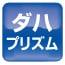 icon_dh.jpg