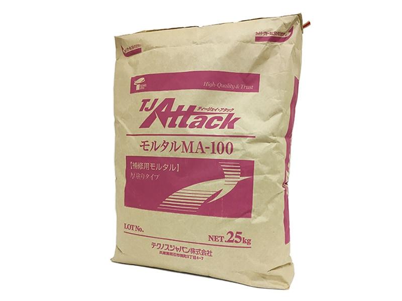 アタックモルタルMA-100(25kg)