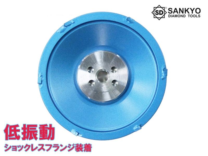 トマックス6 CC-S4 外径92mm (一般用)