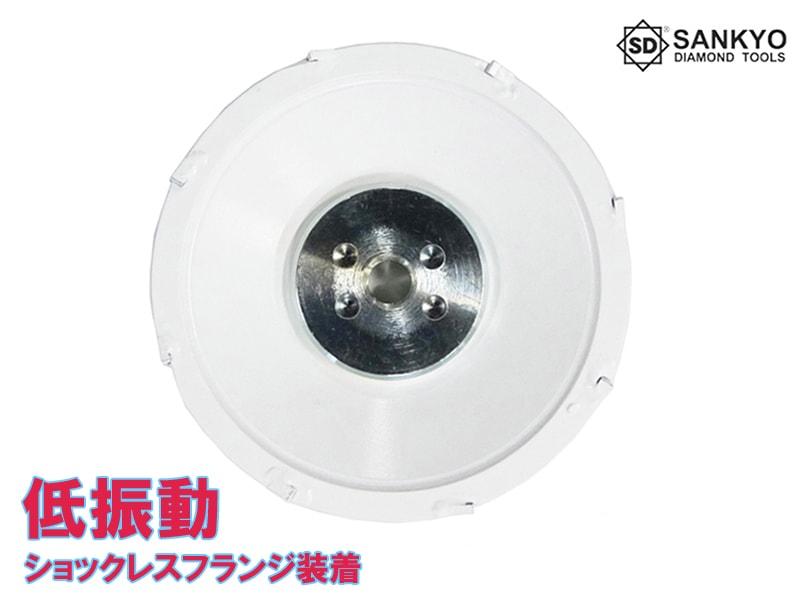 トマックス8 CC-W4 外径92mm (厚膜用)