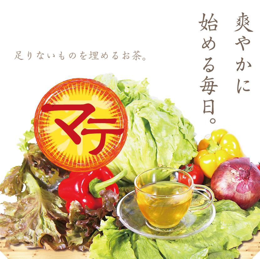 マテ茶(グリーンマテ茶)100包1000円