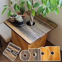 プランツテーブル (Plants table)