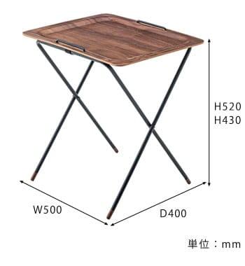 2wayフォールディングテーブル サイズ