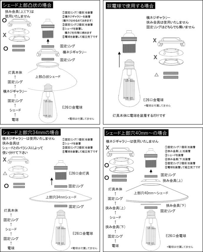 2way灯具(古銅仕上げ仕様)