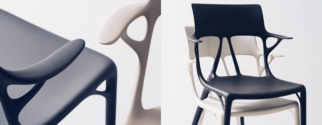 人工知能がデザインした椅子