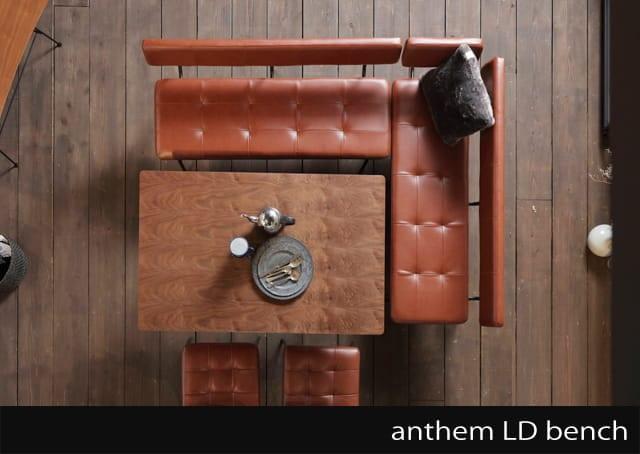 アンセムLDベンチ(anthem LD bench)