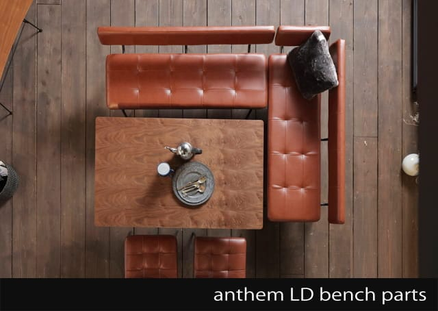 anthem LD bench parts