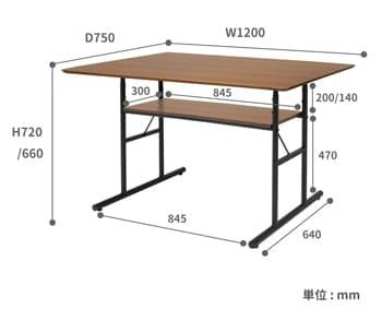 アンセムLDテーブル サイズ