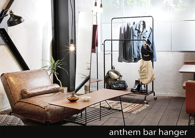 anthem bar hanger