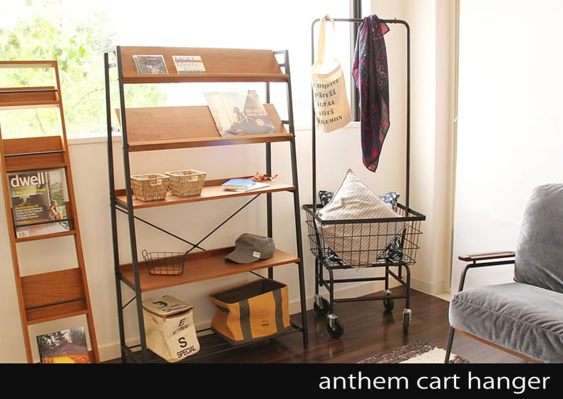 anthem cart hanger