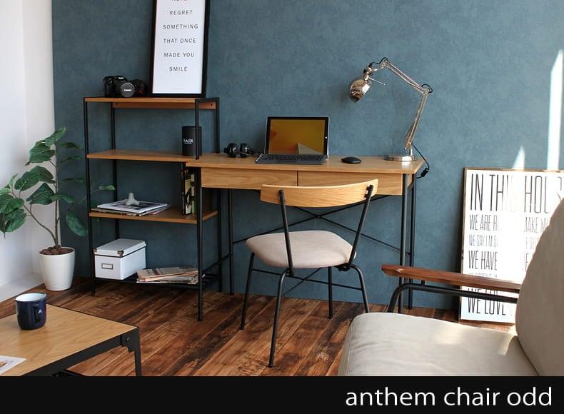 anthem chair odd