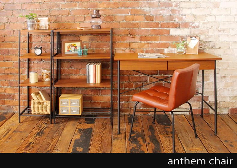 anthem chair