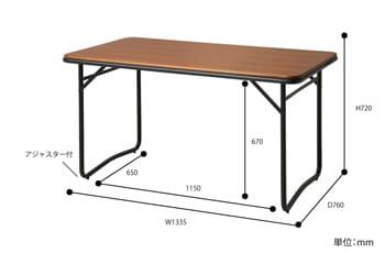 アンセムダイニングテーブルL サイズ