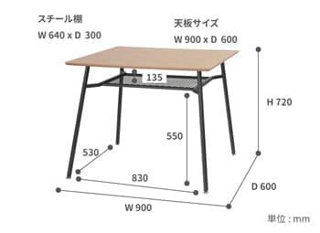アンセムダイニングテーブルS サイズ
