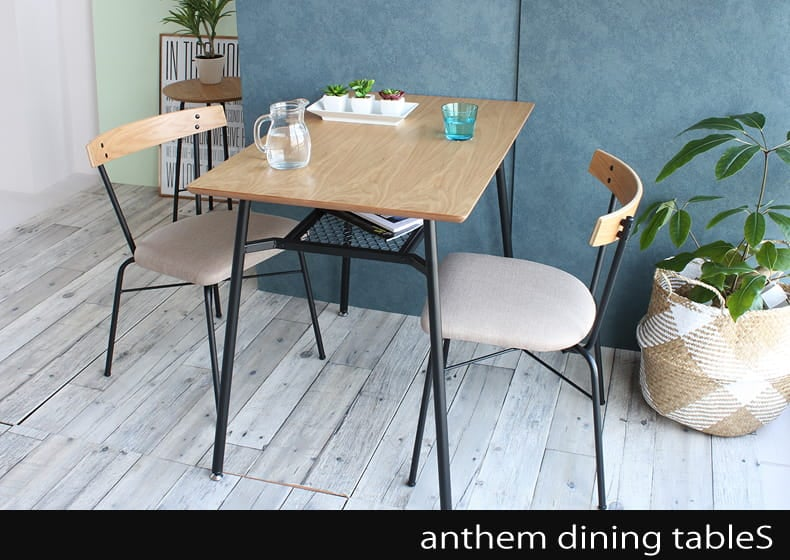 anthem dining table S