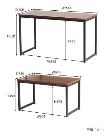 アンセムネストテーブル サイズ