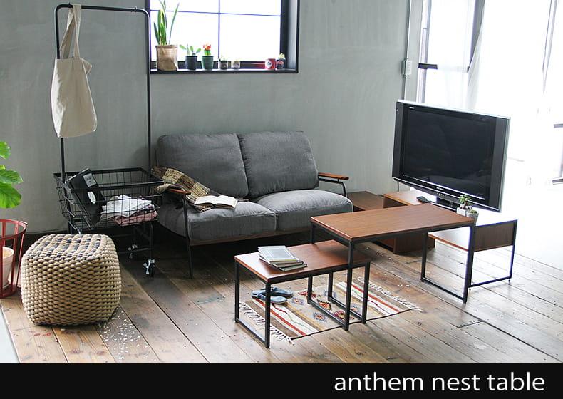 anthem nest table