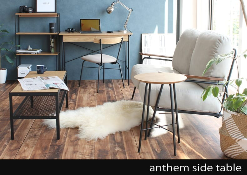 anthem side table