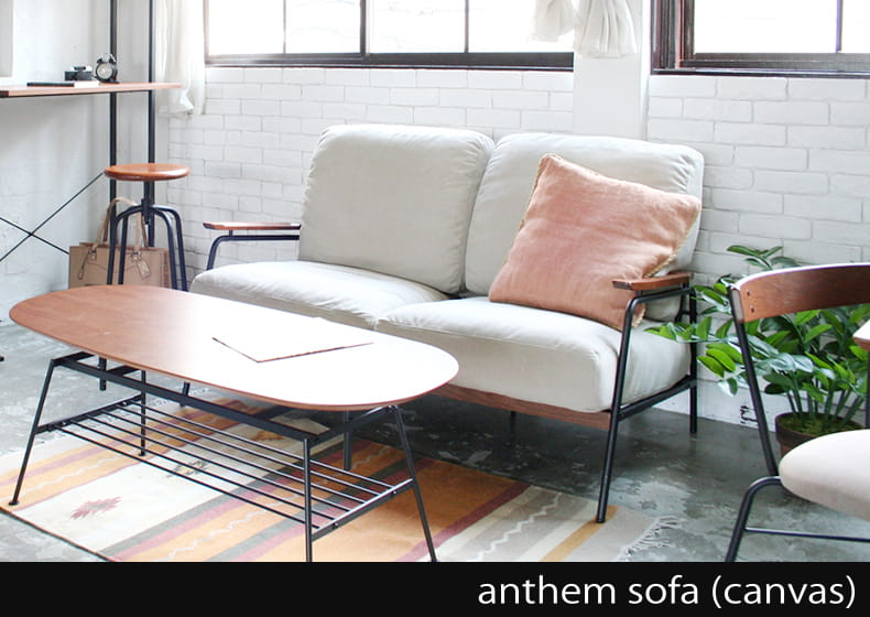 anthem sofa キャンバス