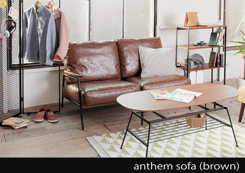 anthem sofa BR