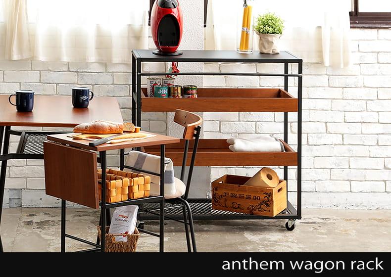 anthem wagon rack