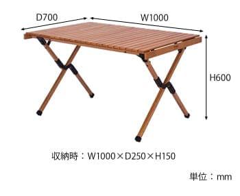 アペロウッドテーブル サイズ