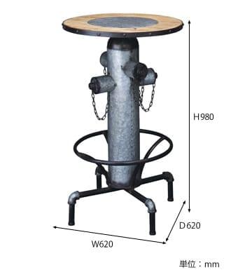 アルンダカウンターテーブル サイズ