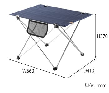 クイックテーブル サイズ