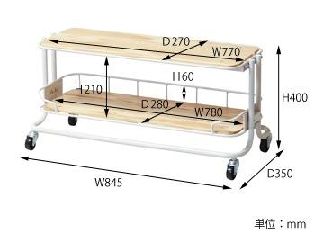 TVボード サイズ