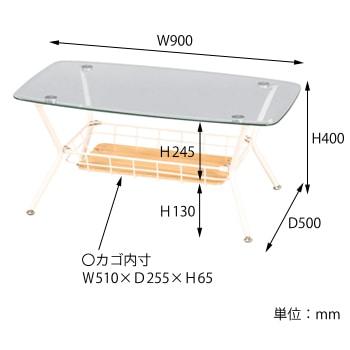 ビーワイケージガラステーブル サイズ