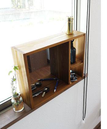ciita box mirror