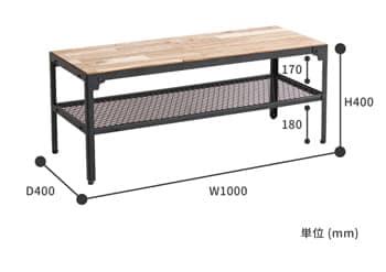 シッタ フリーテーブル サイズ