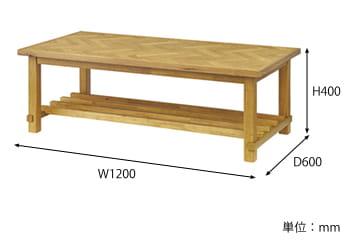 クーパスセンターテーブル