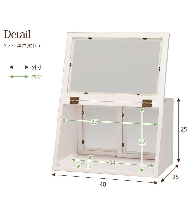 カウンターガラスケース(S) サイズ