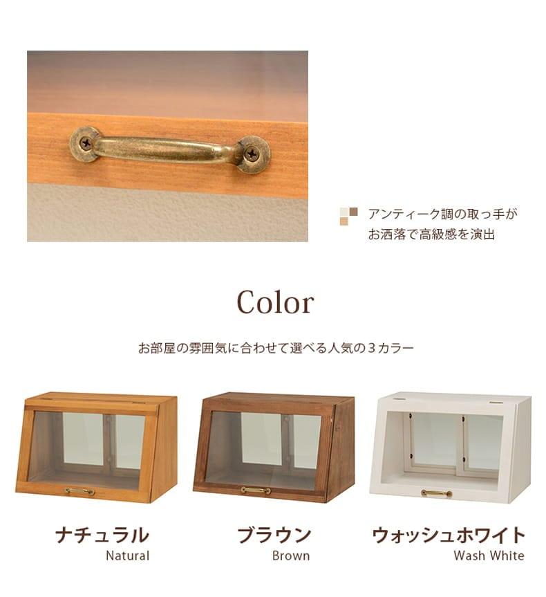 カウンターガラスケース(S) カラー