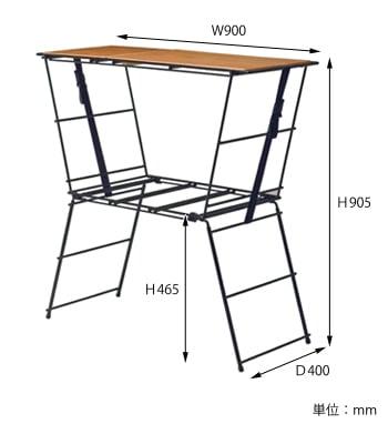 クッキングテーブル サイズ