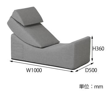 クレセントソファ サイズ
