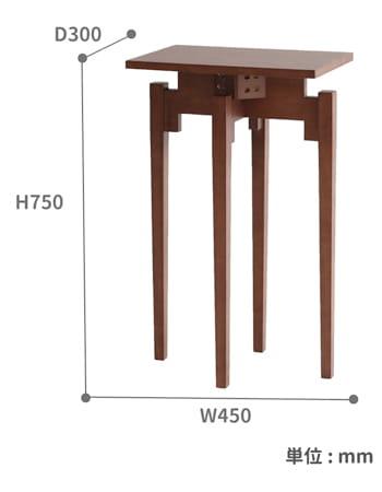 ドッツ コンソールテーブル サイズ
