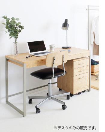 drip desk 1200
