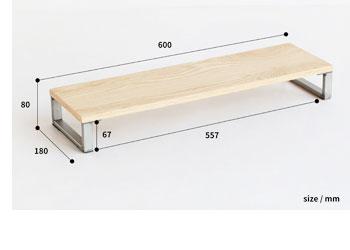 モニターテーブル サイズ