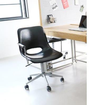 drip office arm chair