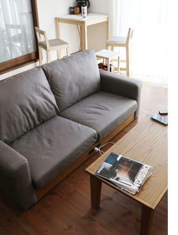 drip sofa