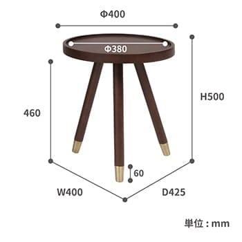 エモ ブランシェ サイドテーブル サイズ