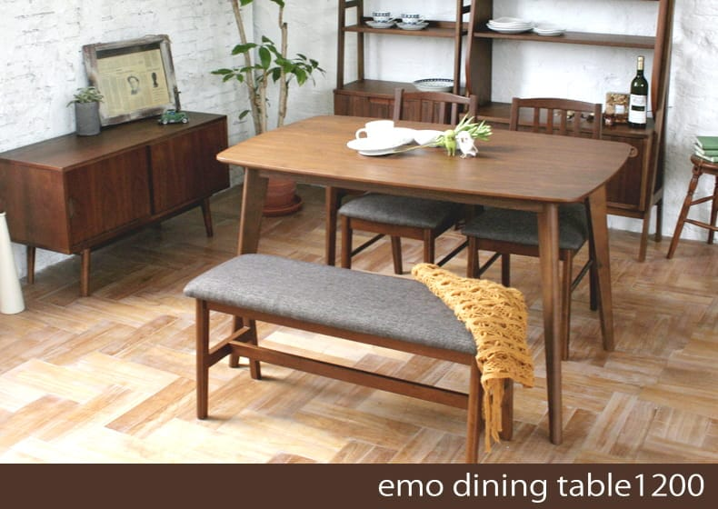 emo dining table 1200